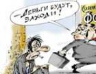 На Южном Урале чиновники и политики с восторгом встретили ролик, в котором российскую молодежь называют неблагодарной скотиной (ВИДЕО)