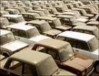 «АвтоВАЗ» увольняет 3 тысячи рабочих, еще 12,5 тысяч не работают из-за остановки конвейера