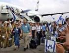 Израиль призвал российских евреев эмигрировать, спасаясь от кризиса
