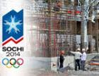 Приднестровские студенты поедут на олимпийскую стройку в Сочи