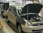 В российском автопроме грядут массовые увольнения: работу потеряют 50 тыс. человек