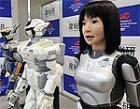 Японские инженеры представили публике робота-супермодель