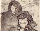 Челябинцы считают, что Гоголь черпал все свои сюжеты в «Ревизоре» Пушкина