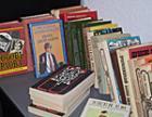 В Рыбнице подвели итоги акции «Книги семьи – в дар библиотеке»