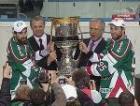 Обладателем Кубка Гагарина стал «Ак Барс»
