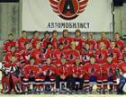 Свердловский бюджет выделит миллионы рублей на хоккейный клуб «Автомобилист»