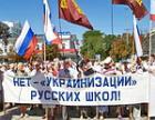 «Крымская светлица»: администрация Куницына должна активнее бороться с защитниками русского языка