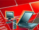 Приднестровские и российские ученые обсудили проблемы образования в сфере информационных технологий