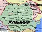 Румыния и США обсудят ситуацию в Молдавии