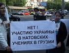 В Киеве православные провели шествие против Мазепы и НАТО (ФОТО)