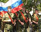 Группу российских войск в Приднестровье возглавит полковник Вячеслав Ситчихин