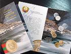 Центральный банк ПМР выпустил буклеты о приднестровских разменных монетах