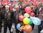 На празднование Дня Победы пришло несколько тысяч дубоссарцев