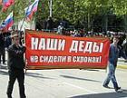 9 мая в Севастополе: «Наши деды не сидели в схронах» (ФОТО)