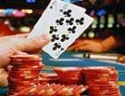 Российские казино попросили «закрыться по-хорошему»