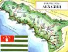 Абхазы смогут поменять российские паспорта, чтобы изменить «место рождения» с Грузии на Абхазию