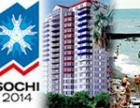 МОК оценит подготовку Сочи к зимней Олимпиаде