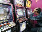 В Севастополе нашли более 30-ти нарушений в работе игровых залов