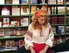 На Украине сокращается издание книг на русском языке