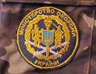 Украина меняет военных наблюдателей, находящихся в Приднестровье