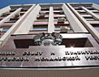 МГБ ПМР: между ветвями власти Приднестровья «идет давно назревший диалог»