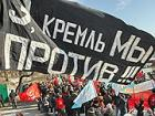 Акция протеста в поддержку отмены пошлин на иномарки прошла во Владивостоке