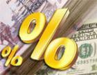 Инфляция в России почти в 10 раз выше, чем в Европе