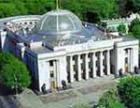 Рада вызовет «на ковер» министра топлива и энергетики