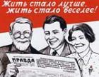 Парадоксы Росстата: В России вместе с рекордным падением экономики растут зарплаты и уменьшается безработица