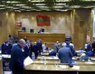 Верховный Совет примет поправки в бюджет-2009, направленные на реализацию антикризисных мероприятий