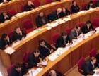 Спикера Законодательной палаты Великого Хурала исключили из партии
