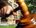 В Екатеринбурге новый «общажный» скандал – ради приезжей из Петербурга суд выселил семью с несовершеннолетним ребенком