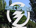 Жители Днестровска отметили День города