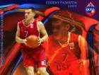 Баскетболисты ЦСКА в 16-ый раз подтвердили чемпионский титул