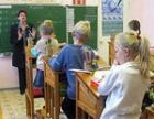 Россия и Приднестровье официально оформили единые подходы к оценке качества образования