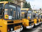 Уральских школьников возят в «гробах на колесиках» – ГИБДД