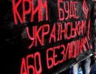 Львовские СМИ: в «Артеке» Украину называют «Хохляндией»