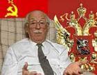 Умер автор «Дяди Степы» и гимна СССР