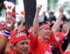 В Таиланде разгорается кассетный скандал