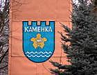 Каменка – самый северный город Приднестровья – отмечает 401-летие (ФОТО)