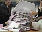 Девять кандидатов претендуют на пост главы Краснокамского района в Прикамье