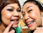 В Таиланде повальная мода на брекеты для зубовМинздрав бьёт тревогуМинздрав Таиланда обеспокоен модой на брекеты для зубов среди подростков. Молодёжь сейчас носит металлические скобки не для того, чтобы устранить какие-либо проблемы с зубами, а как декора
