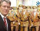 Историки Украины и России предостерегают Ющенко